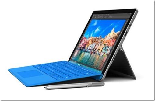 Surface Pro 4_thumb[2]